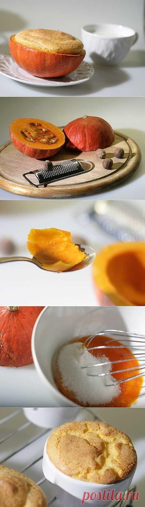 Суфле из тыквы