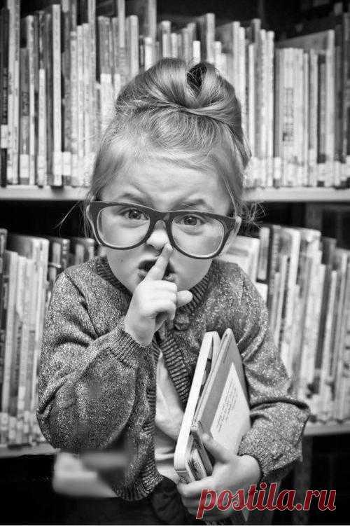 Тишина должна быть в библиотеке ) (с)