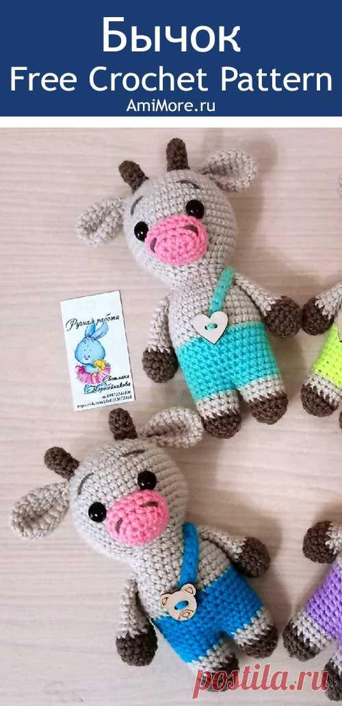 PDF Бычок крючком. FREE crochet pattern; Аmigurumi animal patterns. Амигуруми схемы и описания на русском. Вязаные игрушки и поделки своими руками #amimore - бык, маленький бычок, корова, коровка, телёнок.