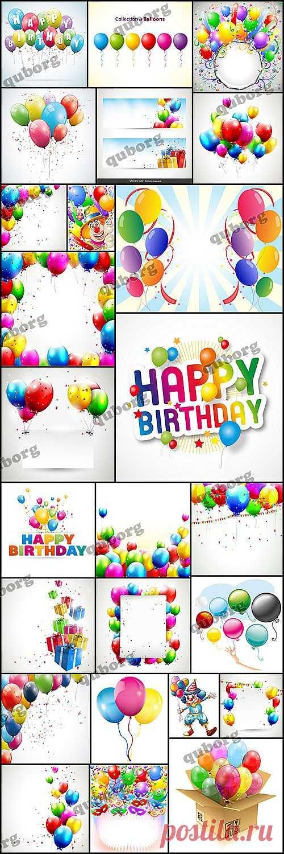 Stock Vector - Birthday Balloons Collection » RandL.ru - Все о графике, photoshop и дизайне. Скачать бесплатно photoshop, фото, картинки, обои, рисунки, иконки, клипарты, шаблоны.