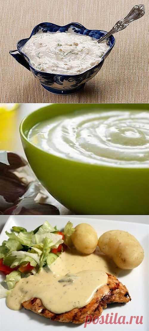 Сметанный соус – делаем любимые блюда еще вкуснее / Простые рецепты
