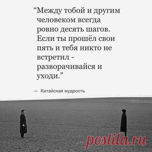 Пять шагов навстречу (Ариаднынити) / Проза.ру