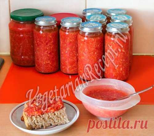 рецепт хреновой закуски на зиму острая