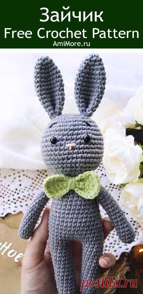 PDF Зайчик крючком. FREE crochet pattern; Аmigurumi animal patterns. Амигуруми схемы и описания на русском. Вязаные игрушки и поделки своими руками #amimore - заяц, зайчик, кролик, зайчонок, зайка, крольчонок.