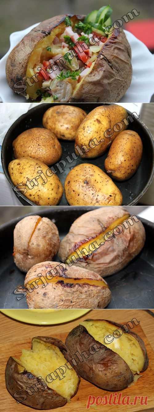Картофель печеный «Сюрприз»