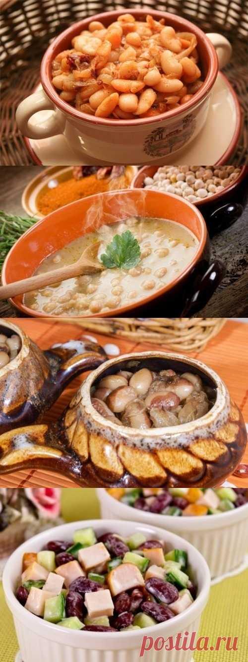 Блюда из фасоли – легко, вкусно и полезно. (Рецепты по клику на картинку).