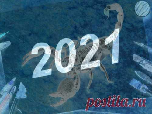 Гороскоп на2021год: Скорпион Скорпионы— люди, которые всегда найдут выход изсложной ситуации. В2021 году таких ситуаций может быть довольно много. Это значит, что для них настало время включить вдело всю свою осторожность имощную интуицию.