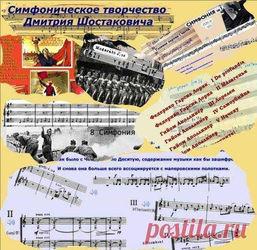 Сайт Юлии Савватеевой - Главная страница