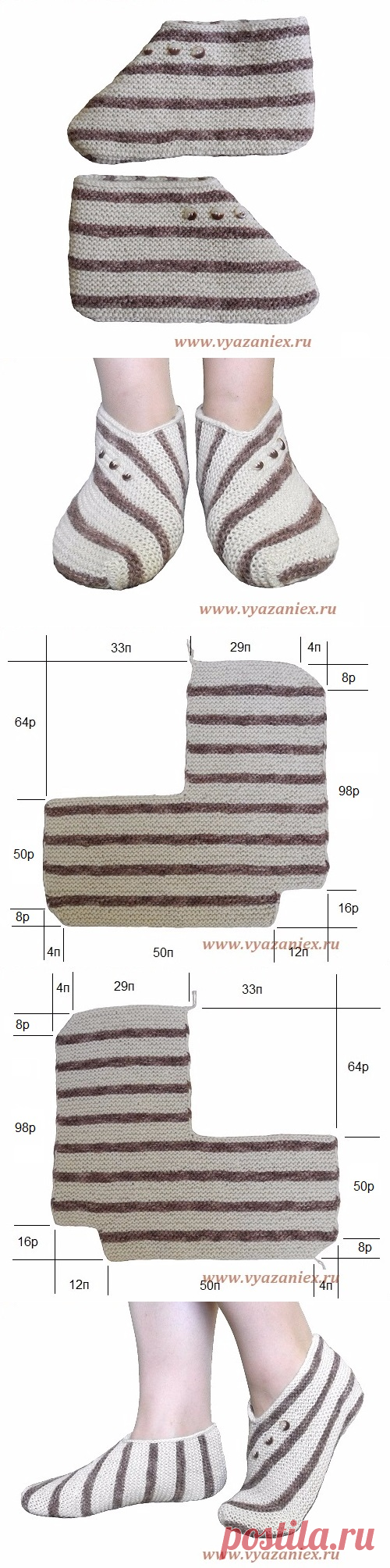 Unusual striped socklets - the product connected by spokes