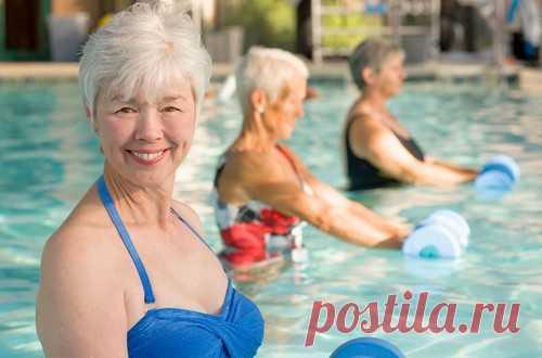 6 причин начать ходить в бассейн после 60 После 60 люди осознают, что старость становится ощутима. Начинаются проблемы со здоровьем. Первыми страдают мышцы, кости и сердечно сосудистая система.