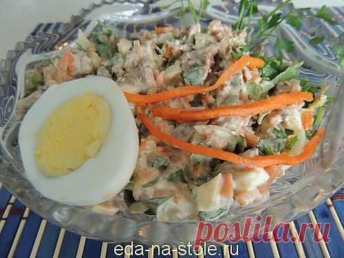Салат из куриной печени с корейской морковью | Еда на столе
