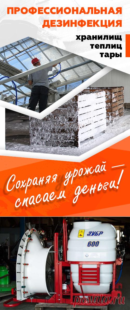 Навесной опрыскиватель Зубр купить на трактор МТЗ 82 в Минске и Гомеле, цены на садовый вентиляторный опрыскиватель в Беларуси продажа