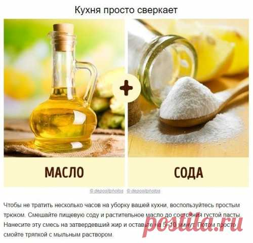 9 tricks to bring ideal order and to save plenty of time. Megapolezno! — Useful tips