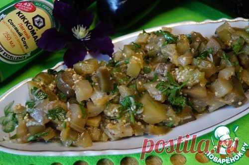 Закуска из баклажанов соево-медовая - кулинарный рецепт