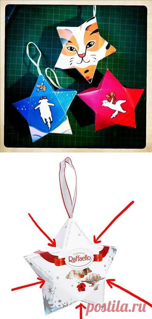 Игрушка - звёздочка - коробочка (DIY) / Упаковка подарков / Модный сайт о стильной переделке одежды и интерьера