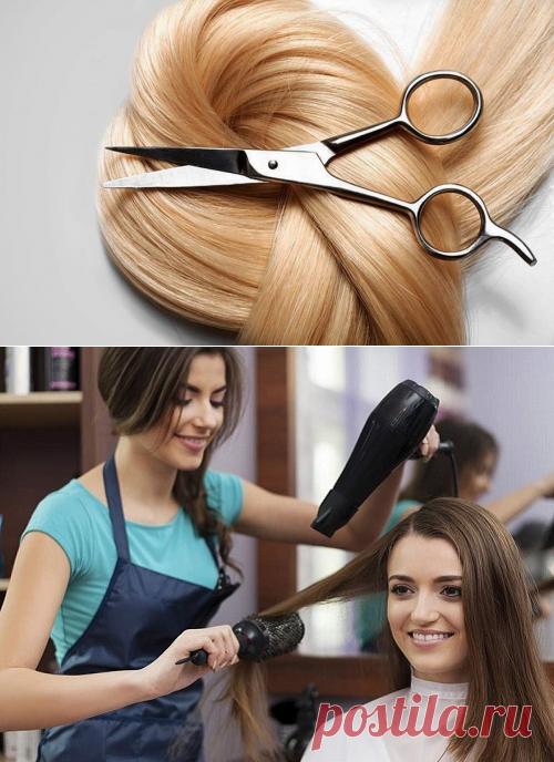 Благоприятные дни для стрижки волос вапреле 2018 года