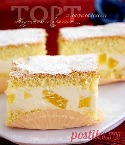 490. Торт с нежнейшим творожным кремом