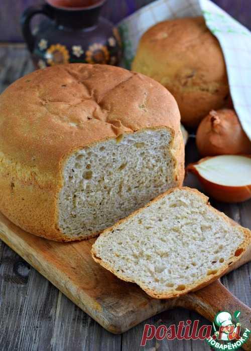 Хлеб домашний с луком – кулинарный рецепт