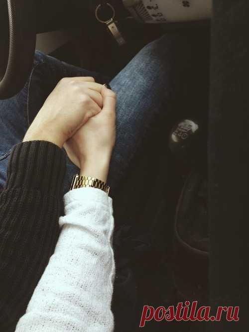 моего держаться за руки в машине фото это структура исключительно