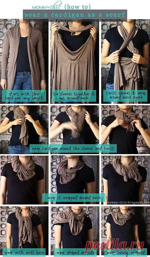 Кардиган вместо шарфа / Как носить? / Модный сайт о стильной переделке одежды и интерьера