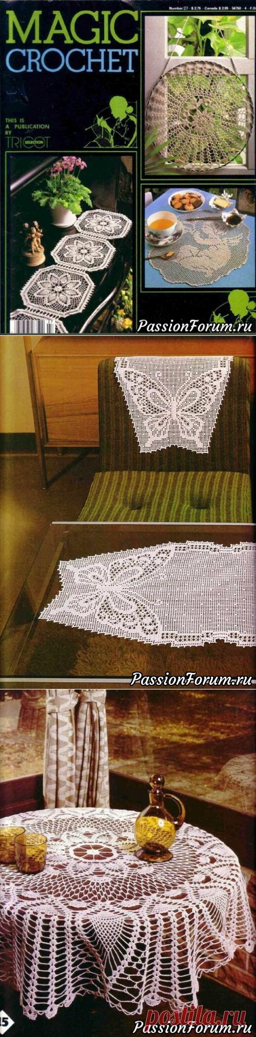 """""""Magic Crochet"""" - Магия крючка - запись пользователя verav (Вера) в сообществе Вязание крючком в категории Вязаные крючком аксессуары"""