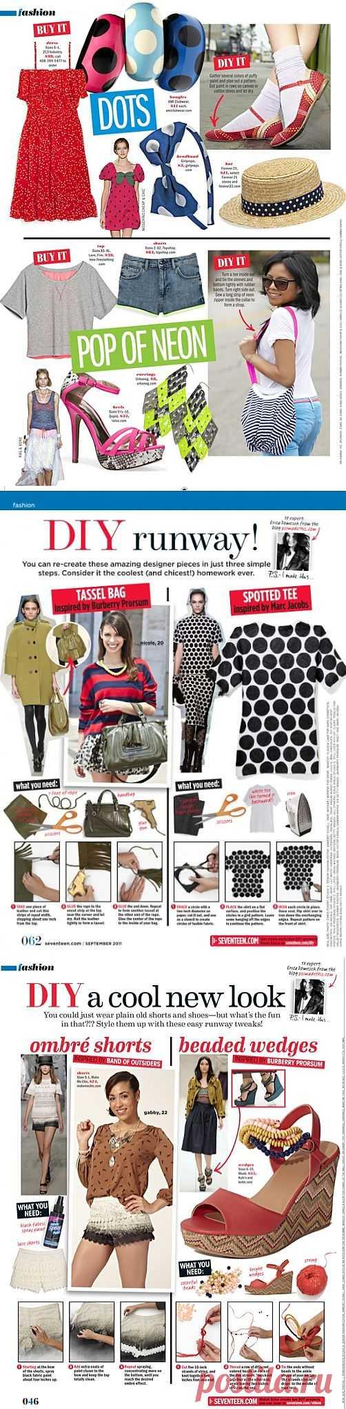 Diy идеи журнал Seventeen (селекция) / Обзор журналов / Модный сайт о стильной переделке одежды и интерьера
