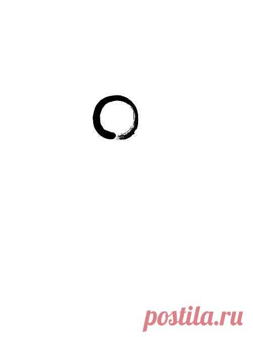 Однажды Учитель показал ученикам чистый лист бумаги, в середине которого стояла черная точка, и спросил: Что вы видите? ...