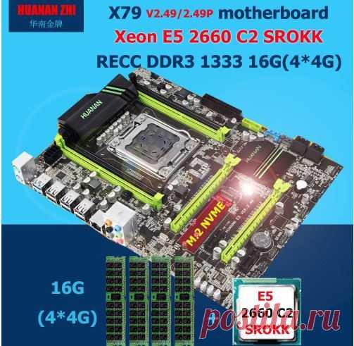 Основа мощного компьютера - хорошая материнская плата.  HUANAN Чжи X79 материнской платы с M.2 слот скидка новый материнская плата с ЦПУ Intel Xeon E5 2660 C2 SROKK Оперативная память 16 г (4 * 4G) DDR3 RECC
