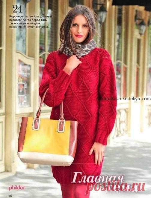 8a91aa7e9ae Красное платье Красное платье с длинным рукавом спицами. Теплое вязаное  платье узором ромб