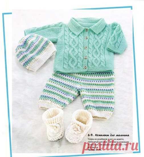 вязаные комплекты для малышей спицами вязание для самых маленьких