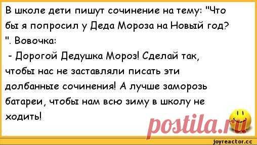 http://img12.postila.ru/resize?w=508&src=%2Fdata%2F1a%2Ff4%2Ffd%2F0b%2F1af4fd0b394d81cb901daa2139f81e452e5a87a3e948c8568d0e72b8e105b273.jpg
