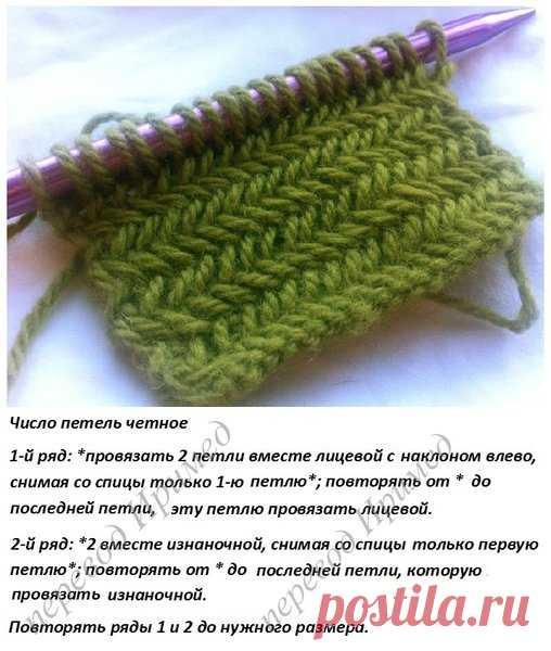 узор елочка или колосок учимся вязать спицами новый узор ниточки