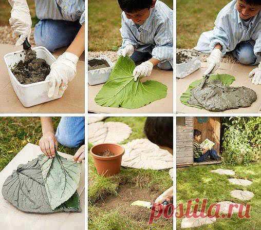 Садовые дорожки из лопуха и цемента: это просто супер!