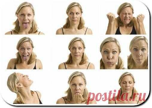 Йога лица - средство продления молодости Итак, приступаем:1. Показываем язык и прячем его, стараемся максимально вытянуть и втянуть. Повторяем 10 раз.2. Двигаем глазами вправо и влево до упора, затем в центр. Продолжаем вверх и вниз до упора, возвращаем в центр. Повторяем 10 раз.3. Максимально напрягаем все мышцы лица,...
