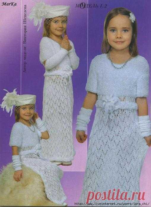 Нарядное платье с описанием и схемой.