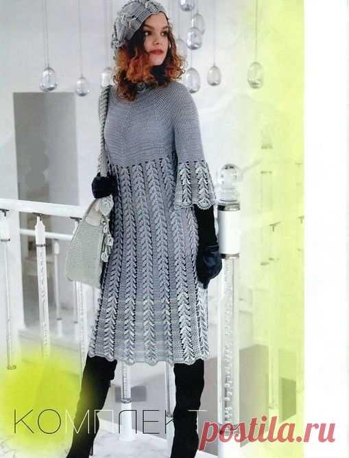Комплект из платья и модной круглой сумочки — DIYIdeas