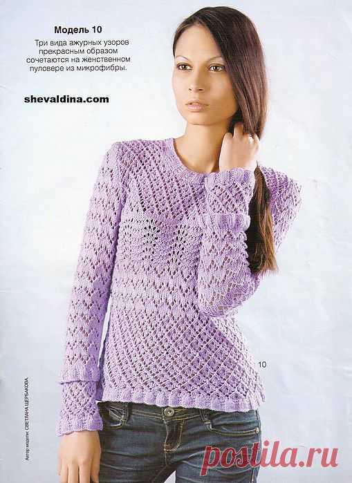 Женственный пуловер.