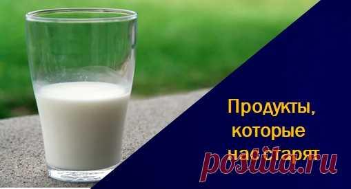 Молоко делает кости хрупкими - мнение шведских ученых.  О молоке очень противоречивые мнения.  А люди , страдающие такими заболеваниями, как остеохондроз, остеопения и остеопороз , хотят все-таки как-то приблизиться к правде о молоке. Есть и такое мнение, если пить много молока, можно до самой старости обеспечить здоровье костям и зубам.  Показать полностью…
