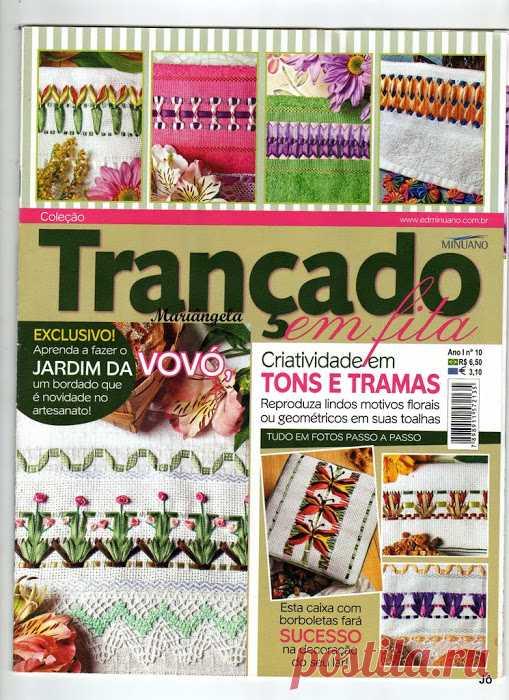 Журнал:Revista de trançado em fitas_2