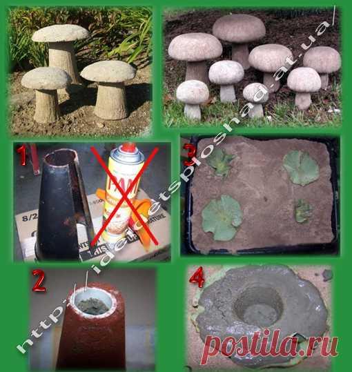 Рукав для бетона своими руками