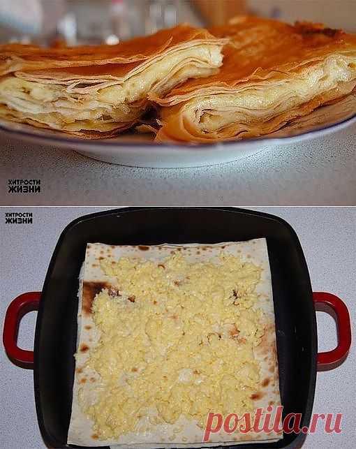Блоги@Mail.Ru: Сырный пирог из армянского лаваша