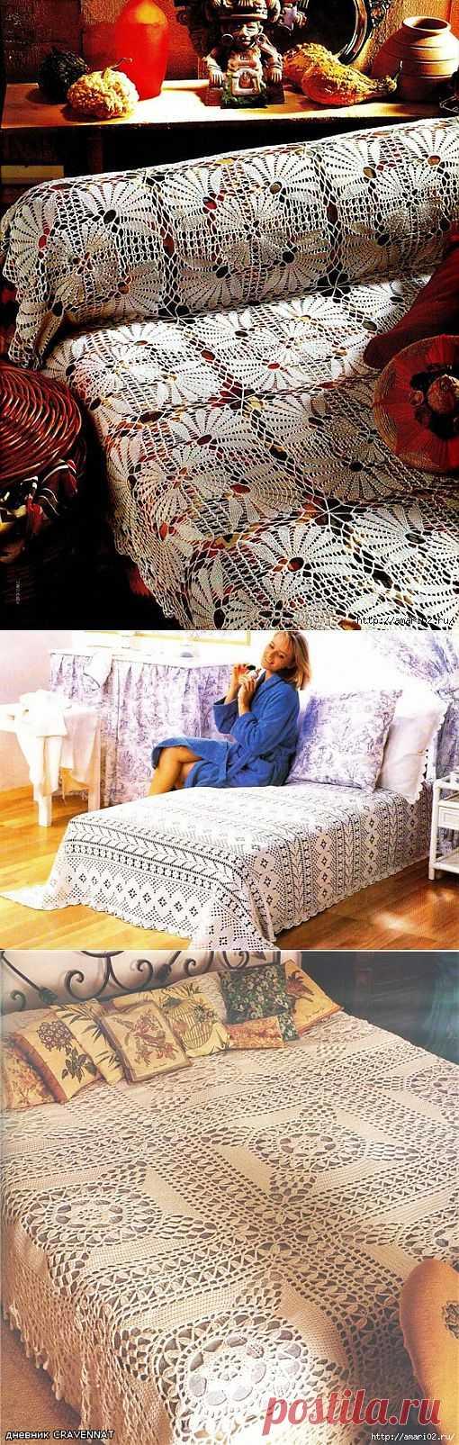 Красивые пледы на диван..