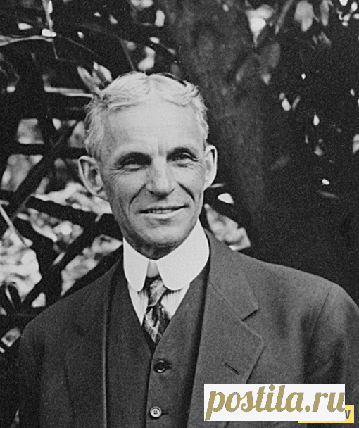 henry ford the industrial genious essay
