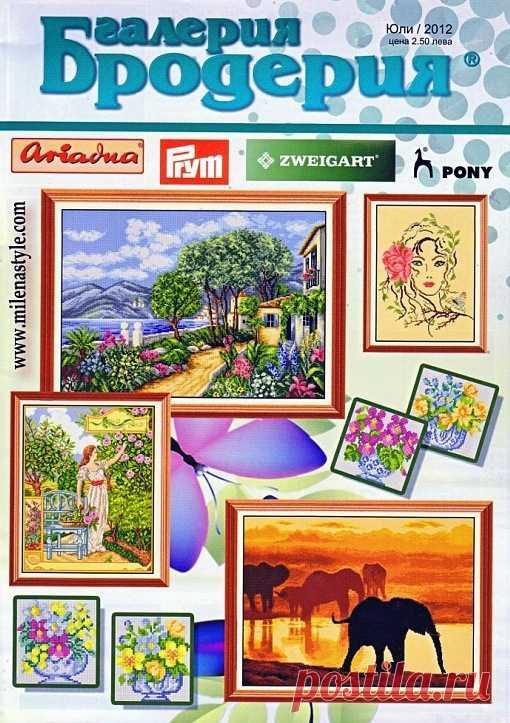La galería broderiya - el Bordado (diferente) - las Revistas por la costura - el País de la costura