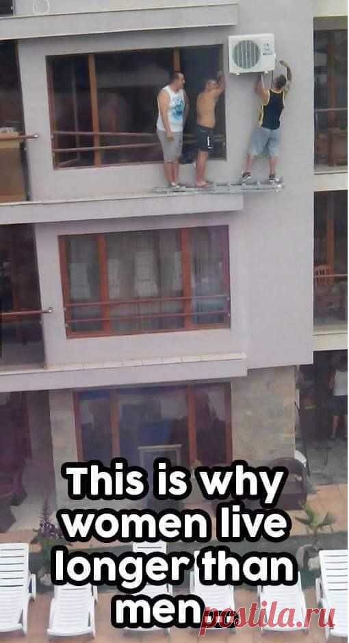 This is why women live longer than men  #girls #boys #funny #memes #gagbee
