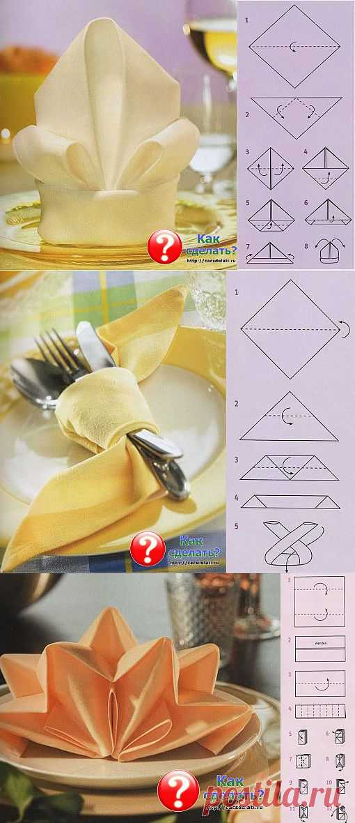Как красиво сложить салфетки к праздничному столу