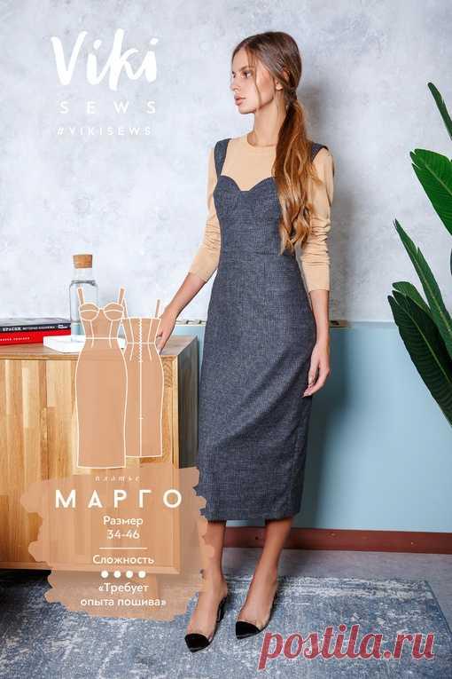 Vikisews | Платье Марго
