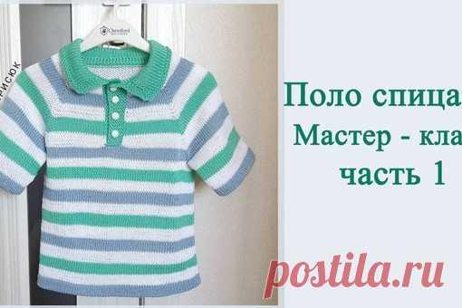 Футболка  #футболка_мужская@knit_man, #футболка_спицами@knit_man  Источник: https://www.liveinternet.ru/users/5041471/post4688604..