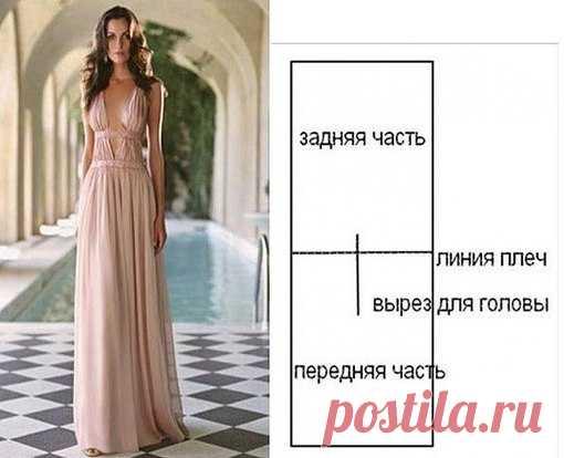 Платье сшить длинные самой