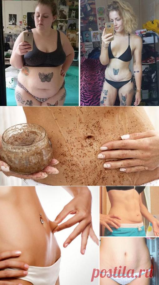 похудение при помощи мастурбации